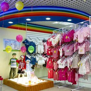 Детские магазины Белой