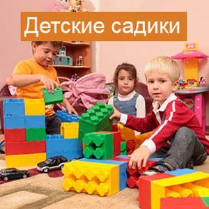 Детские сады Белой