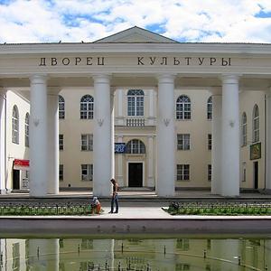 Дворцы и дома культуры Белой
