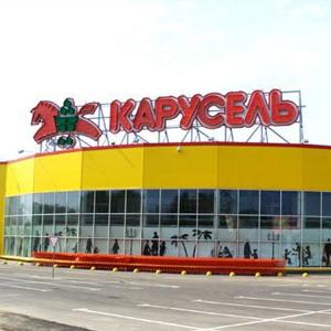 Гипермаркеты Белой