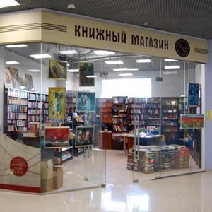 Книжные магазины Белой
