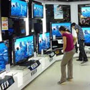 Магазины электроники Белой