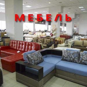Магазины мебели Белой