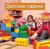 Детские сады в Белой
