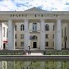 Дворцы и дома культуры в Белой