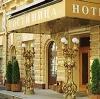 Гостиницы в Белой