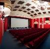 Кинотеатры в Белой