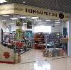 Книжные магазины в Белой