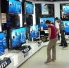 Магазины электроники в Белой