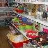 Магазины хозтоваров в Белой