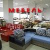 Магазины мебели в Белой