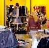 Магазины одежды и обуви в Белой
