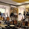 Музыкальные магазины в Белой