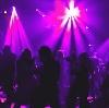Ночные клубы в Белой