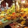 Рынки в Белой