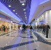 Торговые центры в Белой