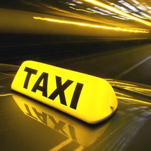 Такси Белой