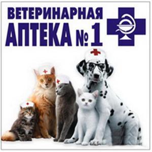 Ветеринарные аптеки Белой